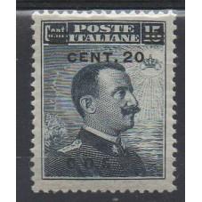 1916 ISOLE EGEO COS 20 C....