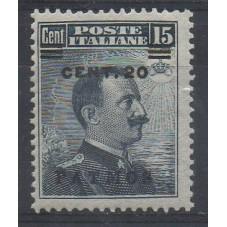 1916 ISOLE EGEO PATMOS 20...