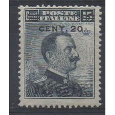 1916 ISOLE EGEO PISCOPI 20...
