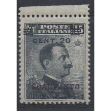 1916 ISOLE EGEO SCARPANTO...