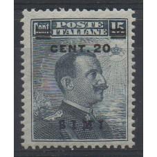 1916 ISOLE EGEO SIMI 20 C....