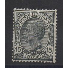 1921-22 ISOLE EGEO PATMO...