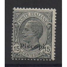1921-22 ISOLE EGEO PISCOPI...