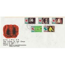 1983 ETIOPIA SERIE...