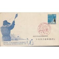 1959 GIAPPONE JAPAN...