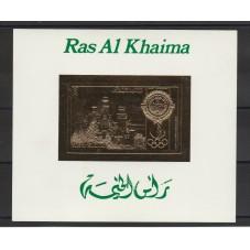 1968  RAS AL KHAIMA...