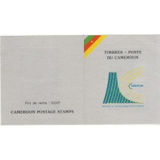 CAMEROON CAMEROUN 1993...