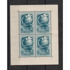 1948 UNGHERIA  G...