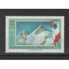 1980  CILE - CHILE...