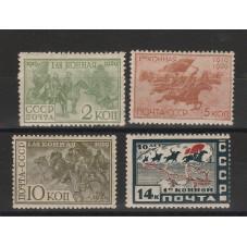 1930 RUSSIA URSS...