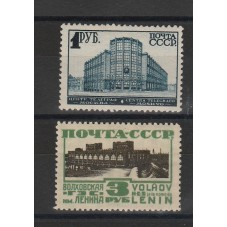 1930-32 RUSSIA URSS EXPO...