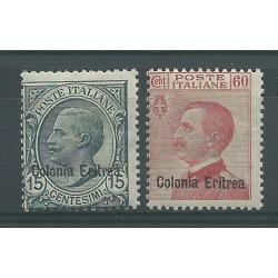 1918-20 ERITREA SERIE...