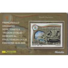 2005 TESSERA FILATELICA...