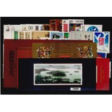 1989 CINA CHINA ANNATA...