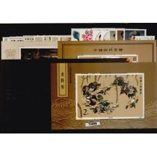 1987 CINA CHINA ANNATA...