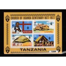 TANZANIA 1977 CENTENARY...