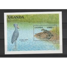 UGANDA  1989  FAUNA...
