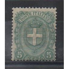 1896-97 REGNO STEMMA DI...