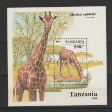 TANZANIA 1995 FAUNA...