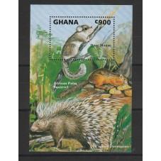 GHANA 1993 FAUNA ANIMALI -...