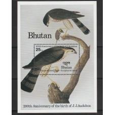 BHUTAN  1993 FAUNA  UCCELLI...