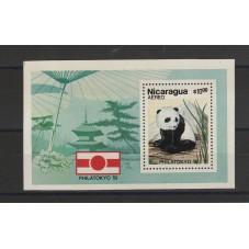 1981 NICARAGUA FAUNA PANDA...