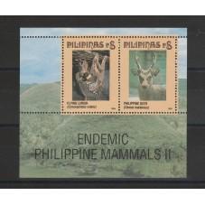 1995 FILIPPINE  FAUNA...