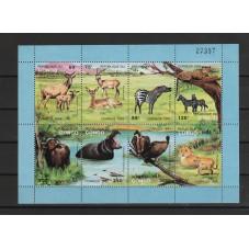 CONGO 1993  FAUNA ANIMALI...