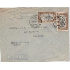 EGITTO 1946 MOTOCICLISMO...