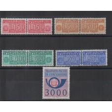1968 / 1984 REPUBBLICA...
