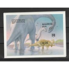 MALDIVES 1992  FAUNA...