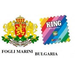 BULGARIA 1975 - 1982 FOGLI...