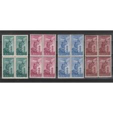 1955-59 REPUBBLICA ITALIANA...