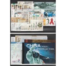 2003 CINA CHINA ANNATA NON...