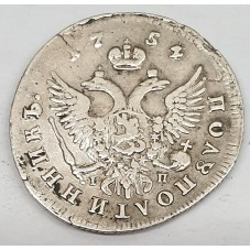 1754 RUSSIA IMPERO...
