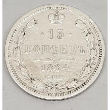 1864 RUSSIA IMPERO ZAR...