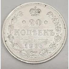 1915 RUSSIA IMPERO ZAR...