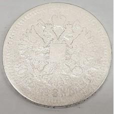 1896 RUSSIA IMPERO ZAR...