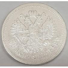 1899 RUSSIA IMPERO ZAR...