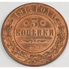 1914 RUSSIA IMPERO ZAR...