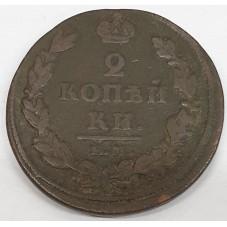 1812 RUSSIA IMPERO ZAR...
