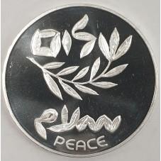 1980 ISRAELE 200 LIROT...