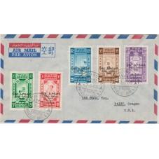 1960 ETIOPIA  CROCE ROSSA 5...