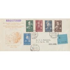 1964 ETIOPIA CELEBRITA  5...