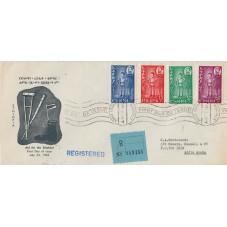 1963 ETIOPIA POLIOMENITE  4...