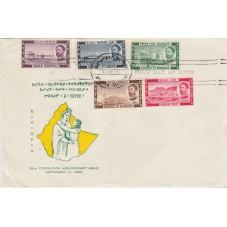 1963 ETIOPIA  ANNIVERSARIO...