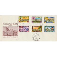 1964 ETIOPIA  SOVRANI  5...
