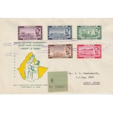 1962 ETIOPIA  ANNIV...