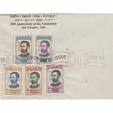 1960 ETIOPIA  INCORONAZIONE...