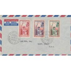 1960 ETIOPIA  STATI AFRICAI...